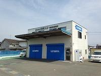 福岡東営業所