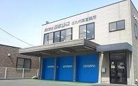 北九州東営業所 / P&T北九州