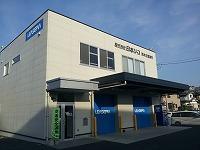 熊本北営業所 / P&T熊本