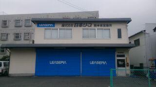 熊本東営業所 / VOA熊本東